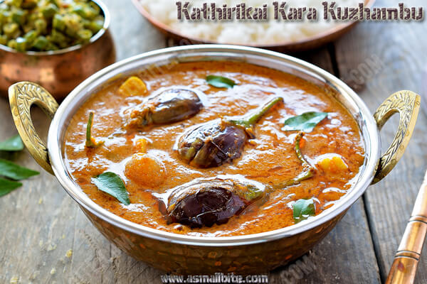 Kathirikai Khara Kuzhambu Recipe
