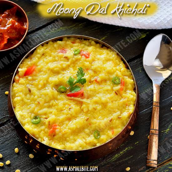 Khichdi Recipe 1