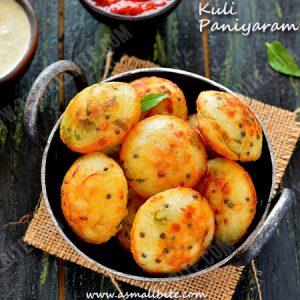 Kuli Paniyaram Recipe 1