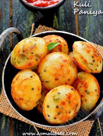 Kuli Paniyaram Recipe | Chettinad Kuzhi Paniyaram Recipe