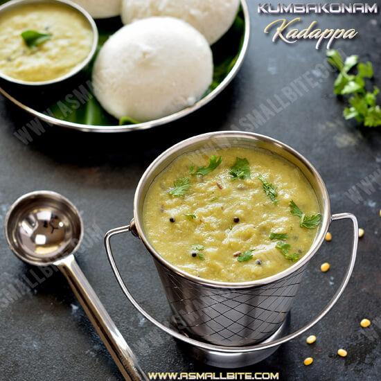 Kumbakonam Kadappa Recipe 1
