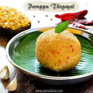 Paruppu Thogayal Recipe 1