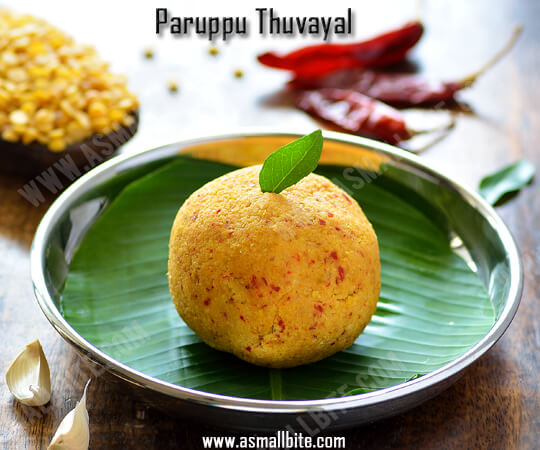 Paruppu Thuvayal Recipe 1
