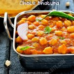 Chole Bhatura Recipe | Chole Bhature Recipe