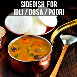 Idli Sidedish Recipes