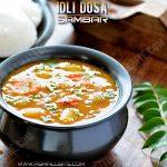 Idli Dosa Sambar Recipe
