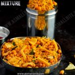 South Indian Mixture Recipe | Mixture Recipe