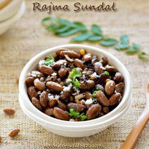 Rajma Sundal Recipe 1