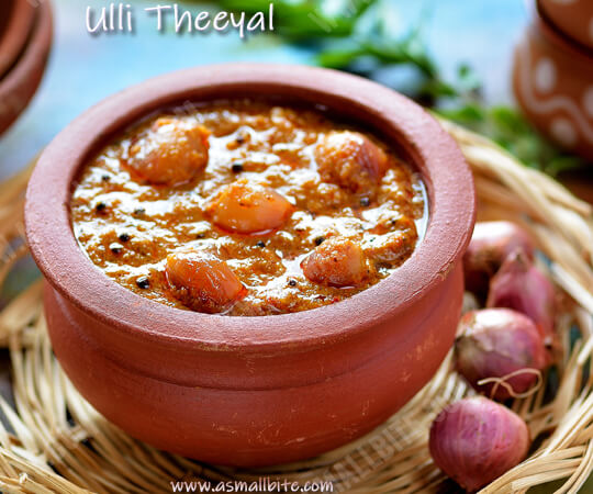 Ulli Theeyal Recipe 1