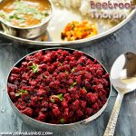 Beetroot Thoran Recipe | Kerala Beetroot Thoran