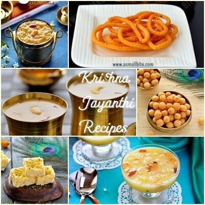 Sree Krishna Jayanthi Recipes