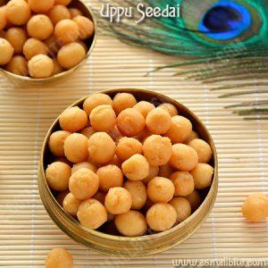 Uppu Seedai Recipe 1