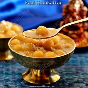 Chettinad Paal Kolukattai Recipe 1