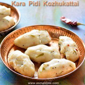 Kara Pidi Kozhukattai Recipe 1
