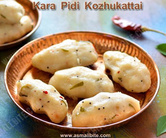 Kara Pidi Kozhukattai Recipe