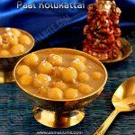 Paal Kolukattai Recipe | Chettinad Paal Kozhukattai