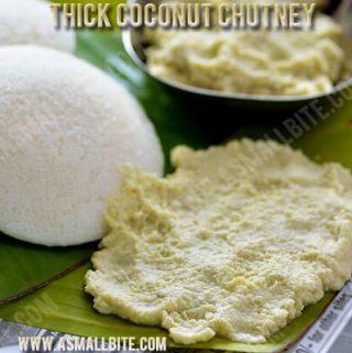 Thick Coconut Chutney Recipe