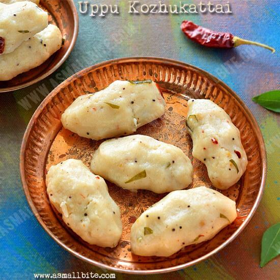 Uppu Kozhukattai Recipe 1