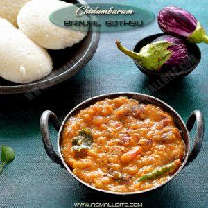 Chidambaram Brinjal Gothsu Recipe 1
