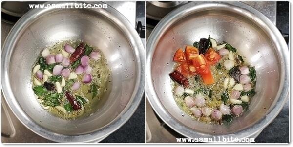 Mochakottai Kuzhambu Recipe Steps5