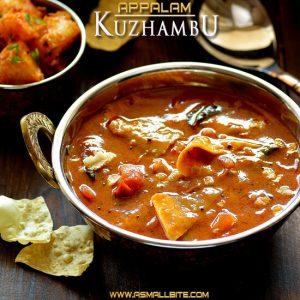 Appalam Kuzhambu Recipe