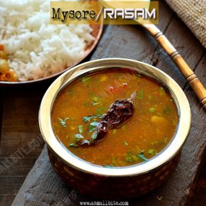 Mysore Rasam Recipe 1