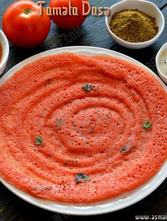 Tomato Dosa Recipe 1