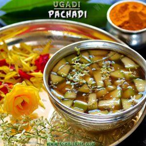 Ugadi Pachadi Preparation