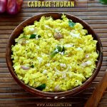 Kerala Style Cabbage Stir Fry | Cabbage Thoran Recipe