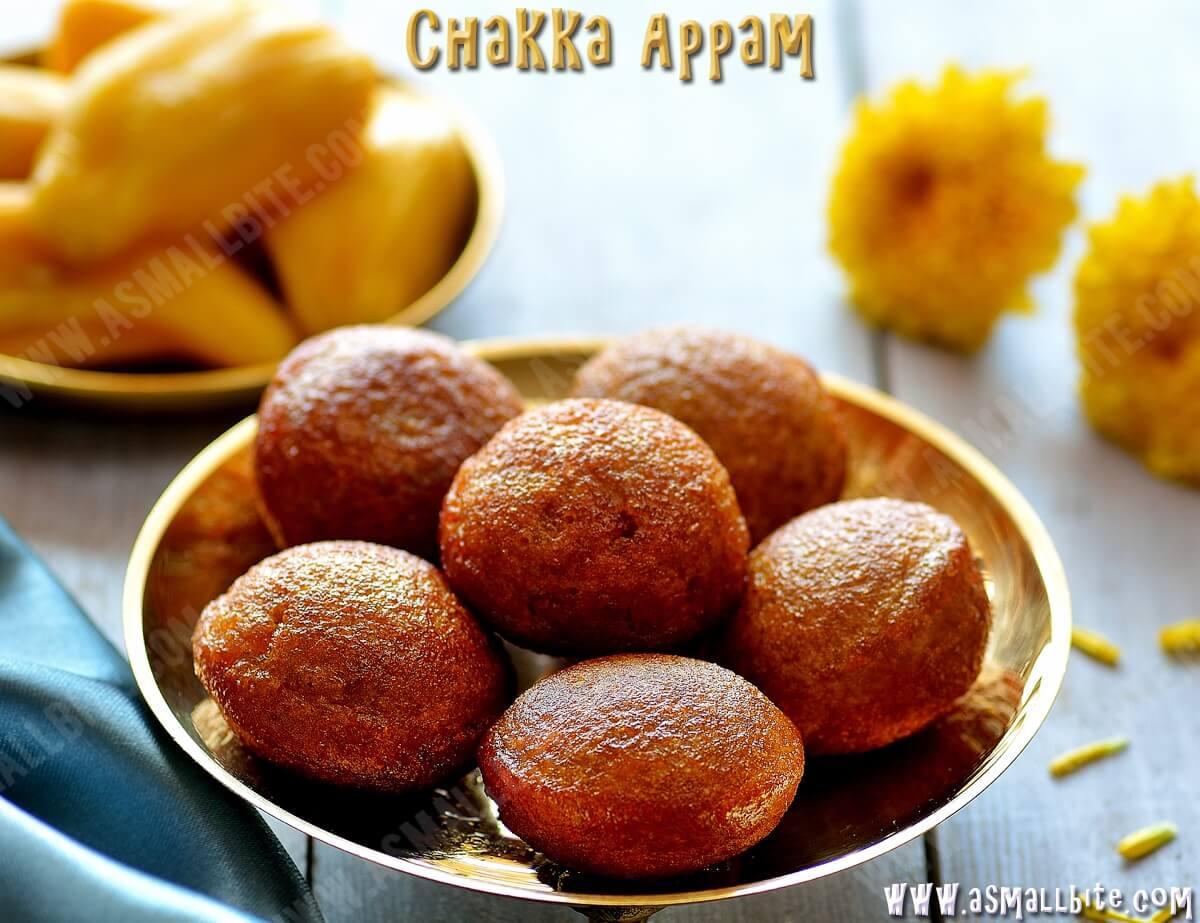 Chakka Appam Recipe 1