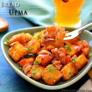 Masala Bread Upma Recipe