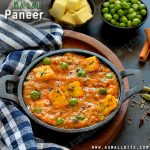 Mutter Paneer Recipe | Matar Paneer Recipe Restaurant Style
