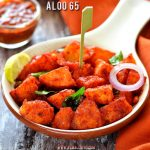 Aloo 65 Recipe | Potato 65 Recipe