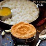 Paruppu Podi Recipe 1