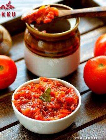 Tomato Thokku Recipe