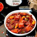 Avakkai Pickle Recipe
