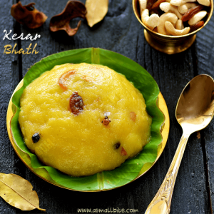 Kesari Bhath Recipe