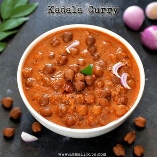 Puttu Kadala Curry Recipe