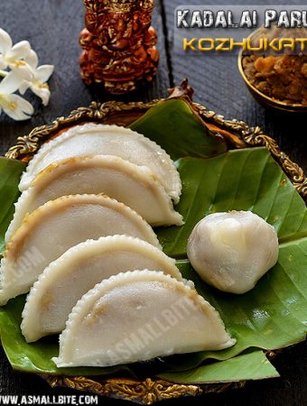 Kadalai Paruppu Pooranam Kozhukattai