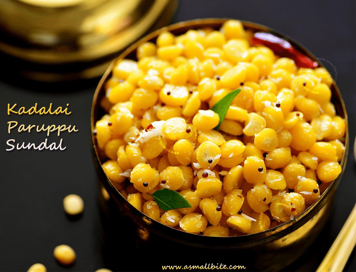 Kadalai Paruppu Sundal Recipe