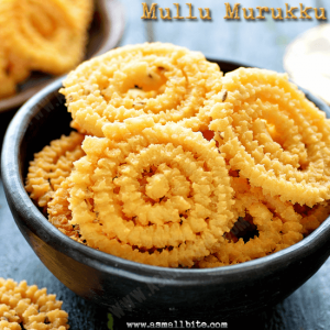 Mullu Murukku Recipe