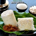 Rice Puttu Recipe | Arisi Maavu Puttu | How to make Kerala Puttu