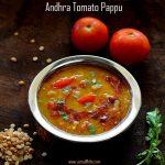Andhra Tomato Pappu Recipe | Tomato Dal Recipe