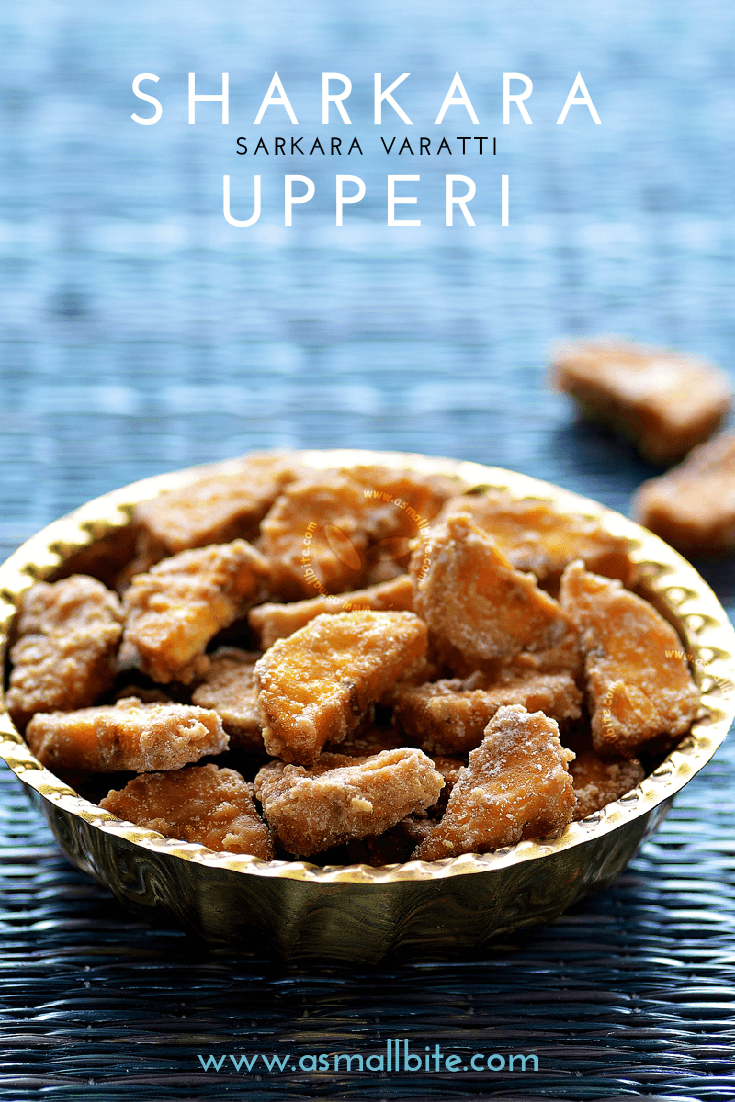 Kerala Sharkara Upperi Recipe