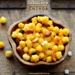 Sabudana Chivda Recipe | Sabudana Namkeen Recipe