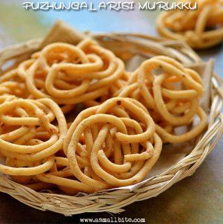 Puzhungal Arisi Murukku Recipe