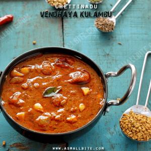 Chettinadu Vendhaya Kulambu Recipe