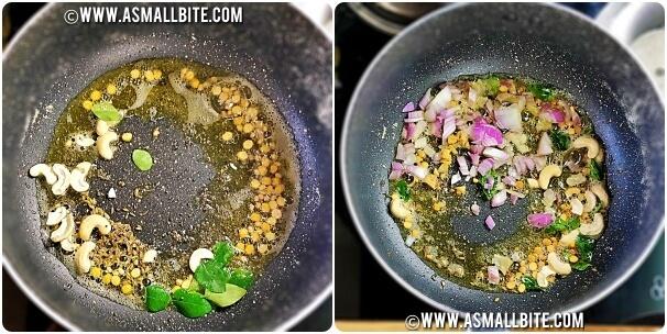 Khara bath recipe Steps3