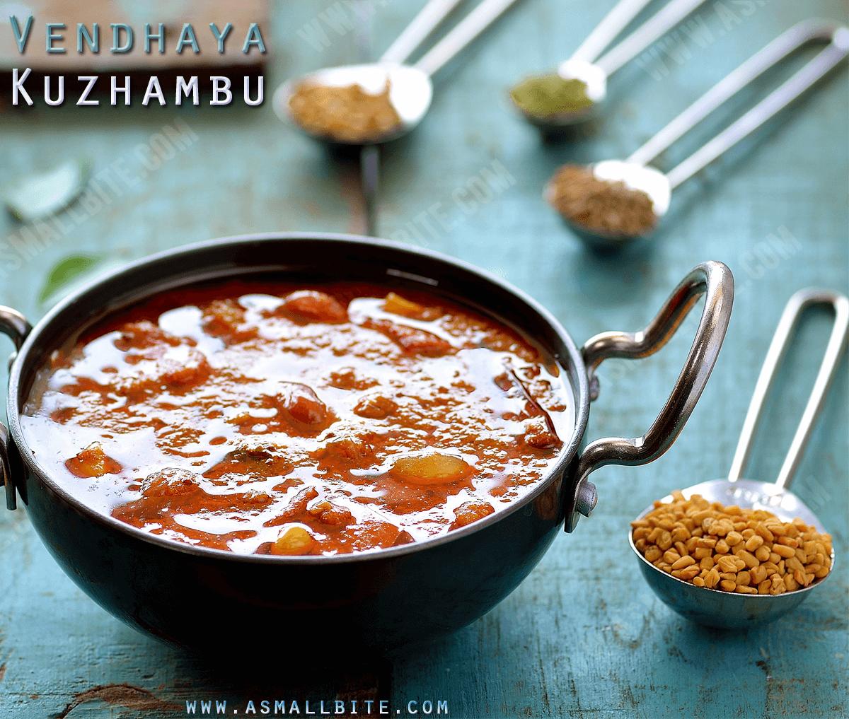 Vendhaya Kuzhambu Recipe