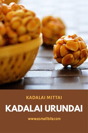 kadalai Urundai recipe